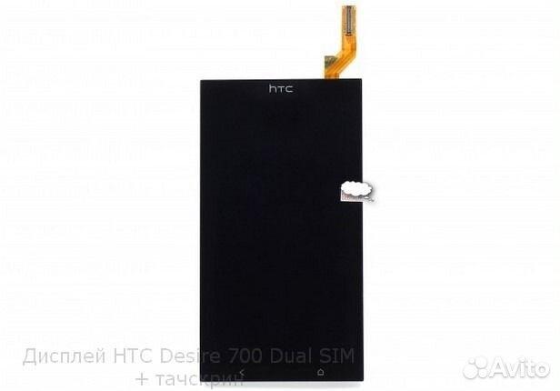 Htc desire 700 dual sim тачскрин купить