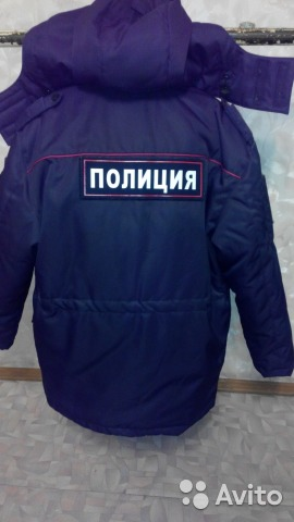 Продам форму полиции объявление доска объявлений октябрьское