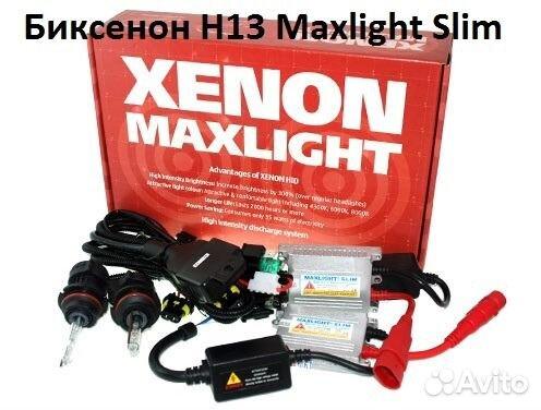 Комплект биксенона H13 9008 Maxlight Slim 35 ватт
