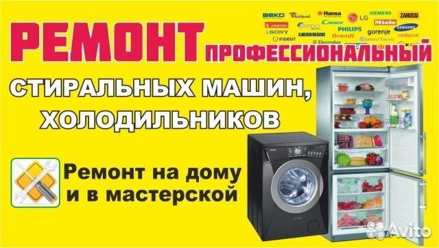 Ремонт стиральных машин под ключ Солнечногорский проезд ремонт стиральных машин bosch Есенинский бульвар