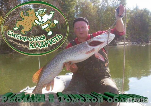 мельниково томск рыбалка