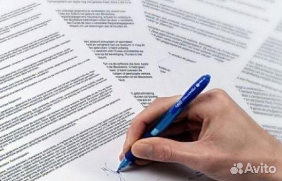 оформление документов на недвижимость