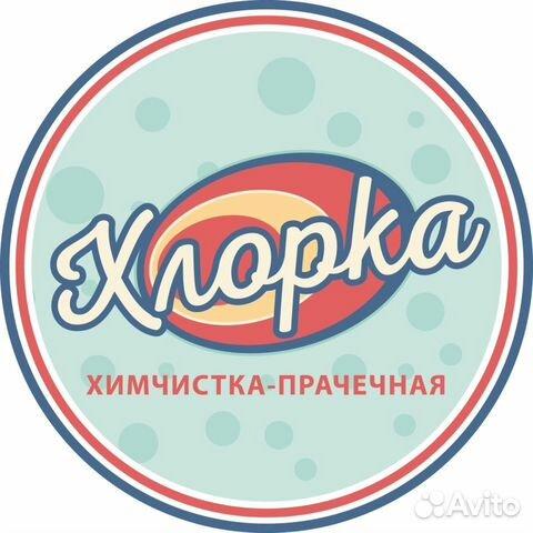 Ремонт сумок и чемоданов в СПб выгодные цены