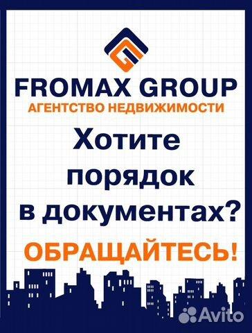 сделка недвижимости в московской области Алистре