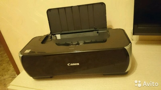 Canon PIXMA iP2500 Printer Last