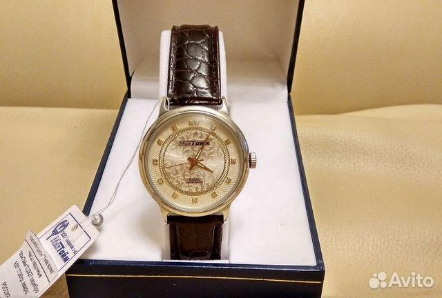 Купить серебряные часы мужские на авито наручные часы в галерее краснодар