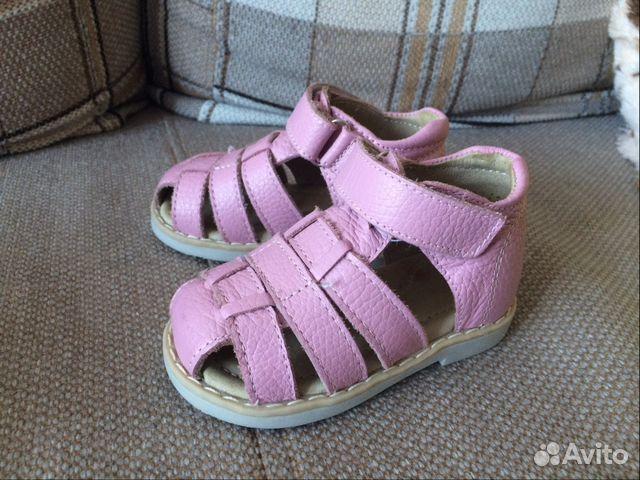 89113422736 Sandals Zebra R-R 21