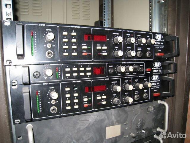 Куплю звуковое оборудование объявления работа водителем шахты свежие вакансии от прямых работодателей
