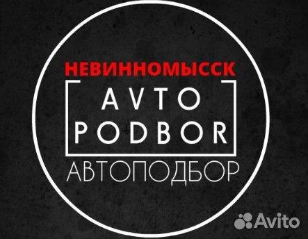 Авито дать объявление бесплатно ставропольский край подать объявление на железнодорожном транспорте