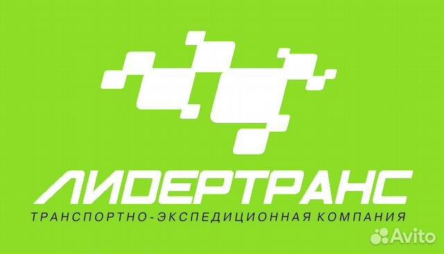Дать объявление в оренбурге в интернете объявление об аренде недвижимости бесплатно