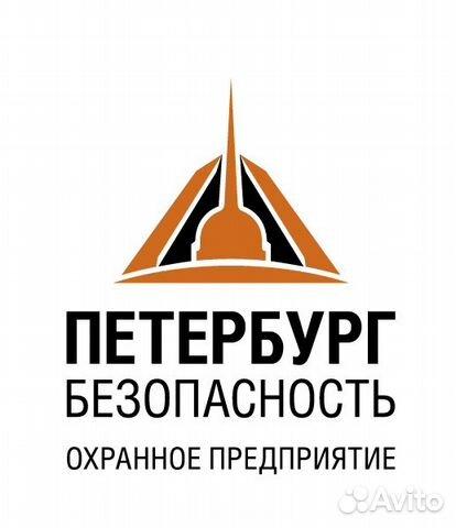 верю яркую вакансии охранника в санкт петербурге рабочего патента