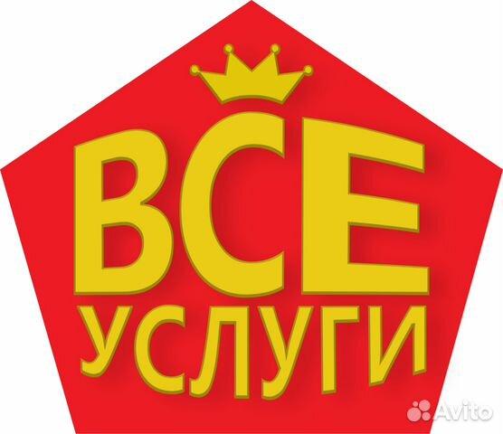Работа вакансии объявления серов частные объявления о продажа бмв х5 дизель мкпп
