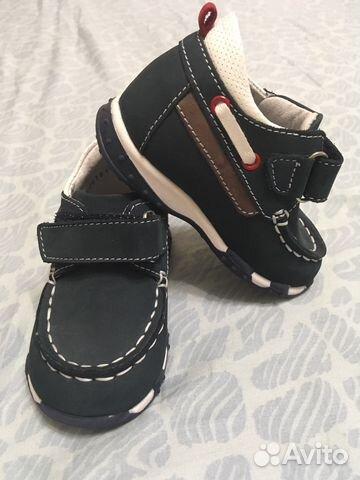 Мокасины. Ботинки