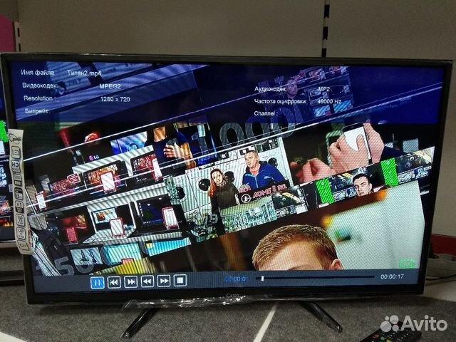 Телевизор в кировской области