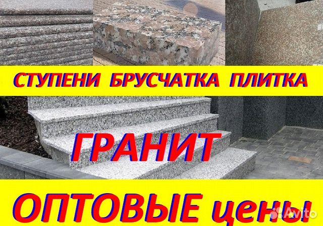 Гранит липецк гранитные памятники под ключ каталог производство
