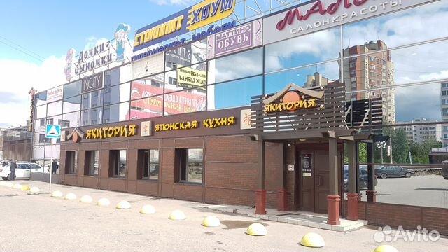Авито коммерческая недвижимость в ивановской области письмо предложение о коммерческой недвижимости