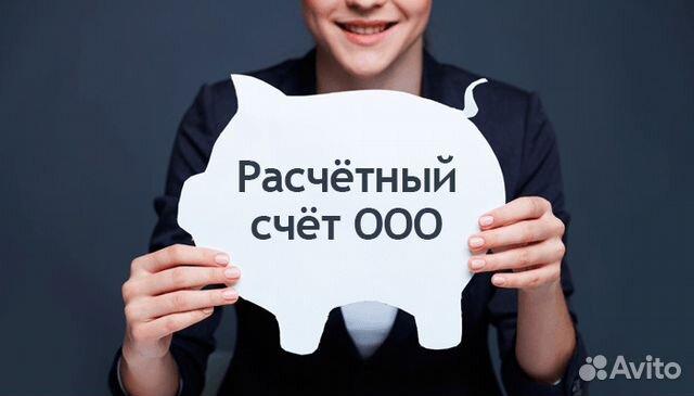 услуги по регистрации ип нижний новгород