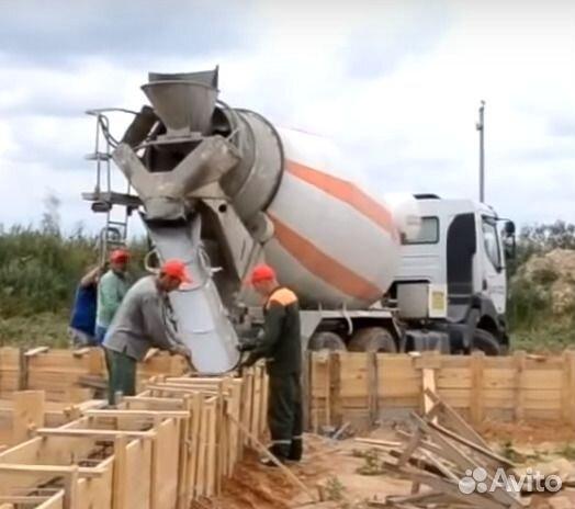 Купить бетон в туле на авито назначение бетонной смеси