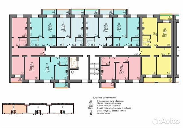 1-к квартира, 41.6 м², 4/9 эт.