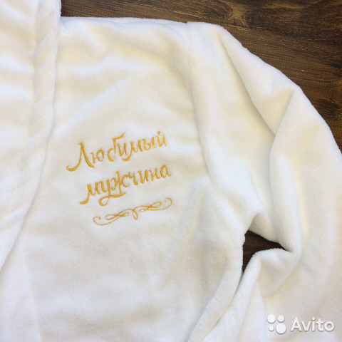 856d245245864 Мужской велюровый именной халат купить в Москве на Avito ...