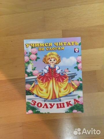 Barnböcker