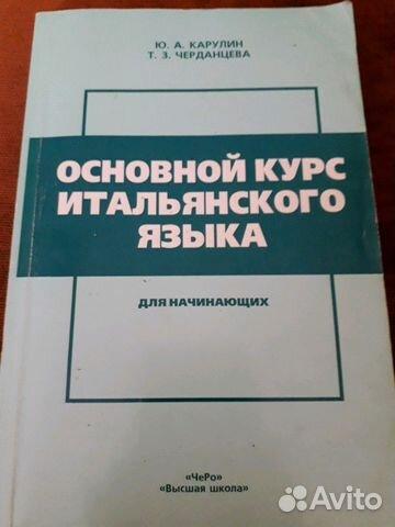 Книга 89043231072 купить 6