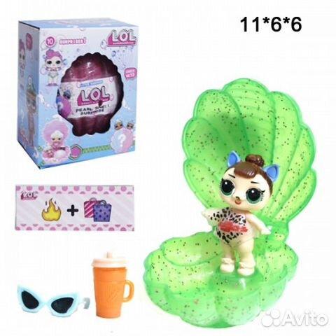 Кукла лол жемчужина в ракушке   Festima.Ru - Мониторинг объявлений 90bb5d9f273