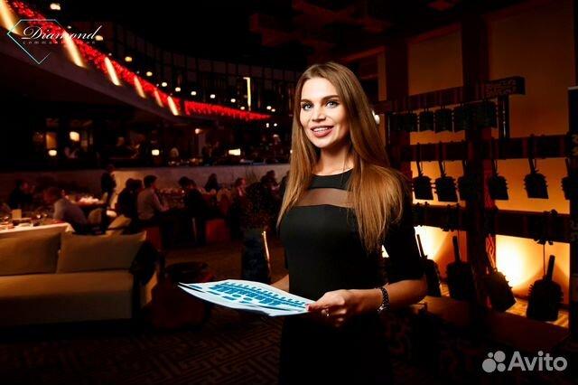 Вакансия хостес ночные клубы официант в ночном клубе
