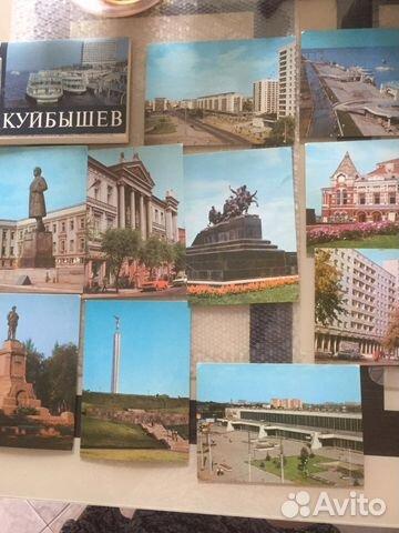 Самара в контакте открытки, отправить открытку