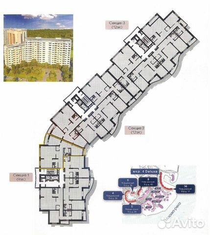 Продается трехкомнатная квартира за 8 500 000 рублей. Павшинский бульвар, 40.