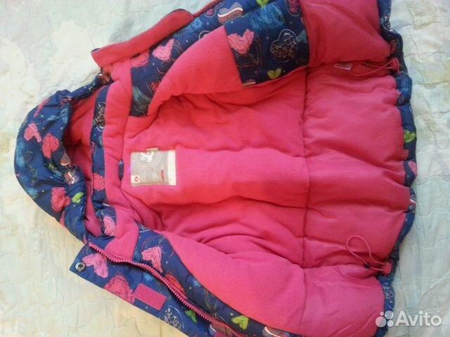 Куртка на рост 98-104 89139491583 купить 2
