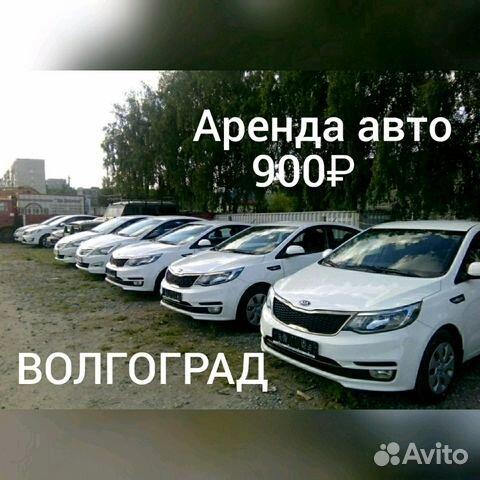 Автомобили в аренду волгоград билеты в прагу на самолете цены