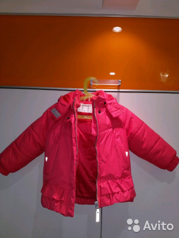 789cd03b Куртка и полукомбинезон Kerry р.86 | Festima.Ru - Мониторинг объявлений