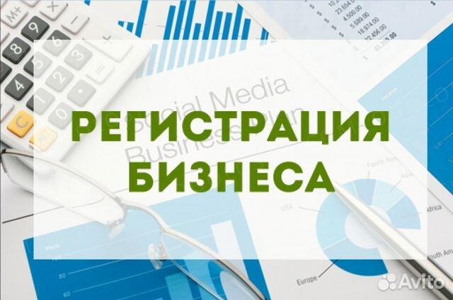 сдача отчетности в налоговую в электронном виде 2019