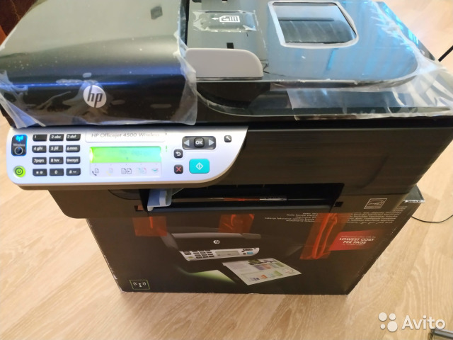 HP OFFICEJET 4308 ALL-IN-ONE WINDOWS 8.1 DRIVERS DOWNLOAD