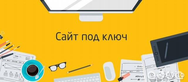 Сайт продвижение сургут создание сайта бесплатно офлайн