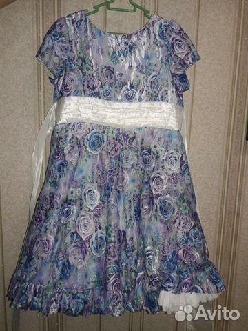 Kleid für Mädchen kaufen 1