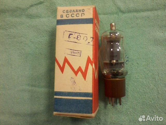 Электронные лампы Г-811, гк-71 и другие 89025665908 купить 5