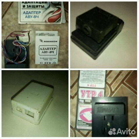 Телефонные розетки.адаптер аву-вч 89614000205 купить 1