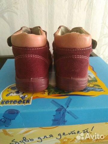 Ботинки для девочки марка котофей 19 размер 89101714197 купить 4