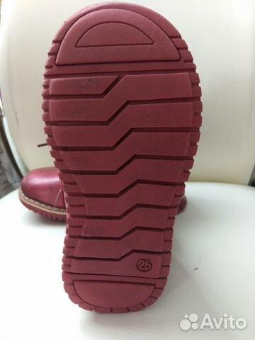 Ботинки 89132745601 купить 4
