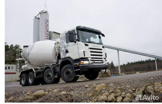 Бетон м300 купить в подольске раствор готовый кладочный цементный марки 200 технические характеристики