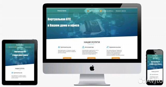 Создание сайта рязань интернет магазин создание сайта html код