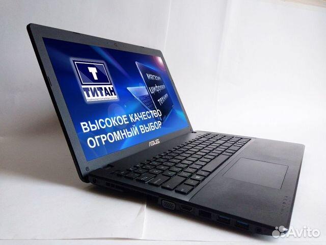 купить ноутбук для учебы
