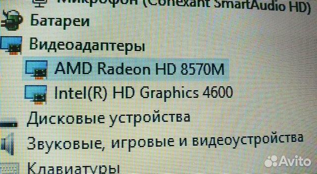Laptop Lenovo i7 8 threads of 15.6