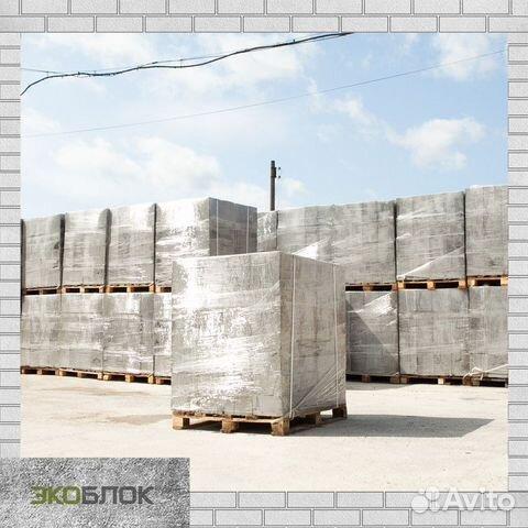 купить бетон в гусе хрустальном
