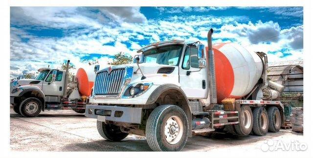 Купить машину бетона в воронеже купить бетон в обнинске с доставкой цена за куб