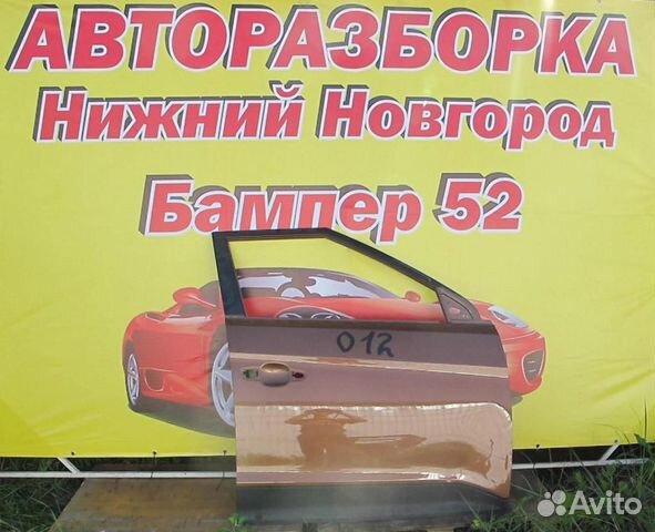 89524408730  Hyundai Creta 2016- Дверь передняя правая рыжая