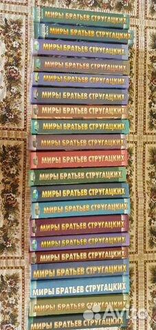 Продам полное собрание сочинений Стругацких в 20 т 89139425503 купить 3