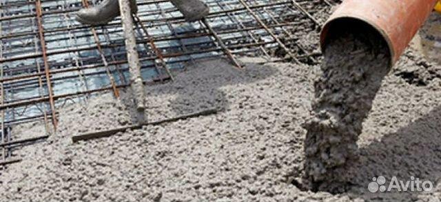 бетон тяжелый в15 м200